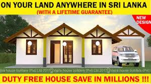 normal home design in sri lanka youtube