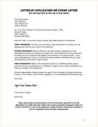 18 adminstrative assistant cover letter resume cover letter for
