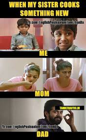 Cooking Meme - funny sister cooking tamil memes collection
