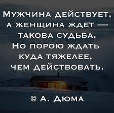 russische sprüche zum nachdenken pin frangelico auf цитаты мысли russische