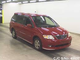 mpv van 2001 mazda mpv red for sale stock no 49937 japanese used cars