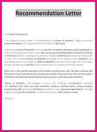 employer recommendation letter recommendation letter sample for