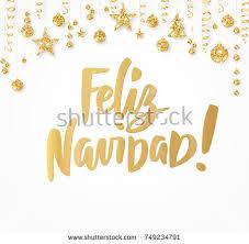 spanish christmas greetings download free vector art stock