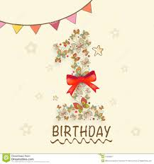 Design For Birthday Invitation Card 1st Kids Birthday Invitation Card Stock Illustration Image