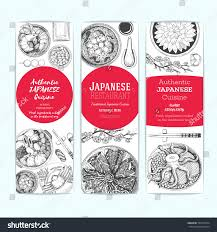 cuisine vintage japanese cuisine set food stock vector 555410794