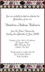 graduation announcements wording graduation invitation template arknave me