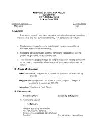 worksheet for grade 1 pandiwa pandiwa search results for table