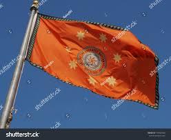 Flute Flag Tulsa 2017 Flag Cherokee Indian Nation Stock Photo 744407980