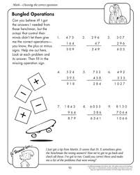 Math Worksheets For 5th Grade 5th Grade Math Worksheets Printable Worksheets