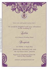 E Wedding Invitations Single Image Email Wedding Card Template 3 Jewelled Letter