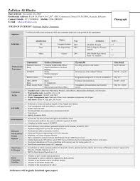 Teaching Resume Sample by Creative Computer Teacher Resume Sample With Table Format Expozzer
