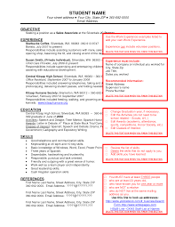 resume writing for teaching job teacher skills resume examples writing a teacher resume resume objective section on resume resume objective examples barista examples of resumes resume template awesome objectives carpinteria