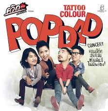 tattoo colour mp3 mp3 hot new album อ ลบ มใหม tattoo colour pop dad solidfiles