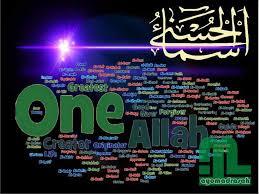 download asmaul husna bismillahi bada na mp3 download nadlom asmaul husna arab latin dan tarjamah ayo madrasah