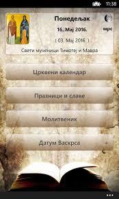 Crkveni Kalendar Za 2018 Katolicki Get Pravoslavni Kalendar Microsoft Store