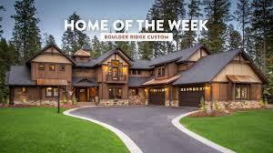 tutor homes english tutor home home design