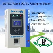 nissan leaf charger type level 3 ev charger charging nissan leaf and mitsubishi outlander