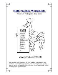 math worksheets for kindergarten and preschool