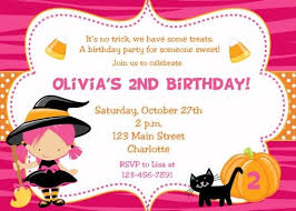 cool invitation for birthday party cogimbo us