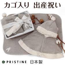cotton gifts petitefee rakuten global market baby gifts baby gift set