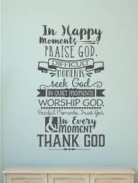 in happy moments praise religious christian bible verse vinyl