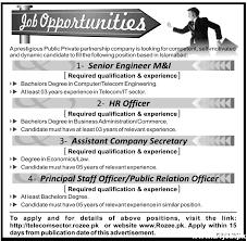 Jobs Economics Degree by Job In Rozee Pakistan Islamabad The News News Paper Ads Jobs