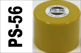 tamiya spray paint ps56 mustard yellow rc car online onlineshop