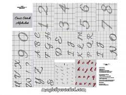 pattern and numbers numbers cross stitch pattern blackwork upper small letters and