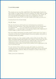 resume and cover letter exles cv letter exle basic cover letter exles for resume easy