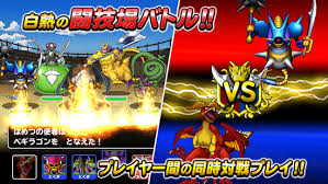 Dragon Quest Monsters Super Light Dragon Quest Monster Super Light Apk Download Meant Drawings Cf