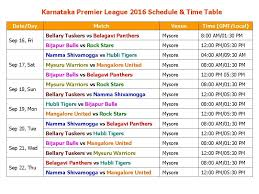 bpl 2017 schedule time table karnataka premier league 2016 schedule time table youtube