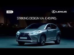 lexus car commercial lexus nx will i am commercial