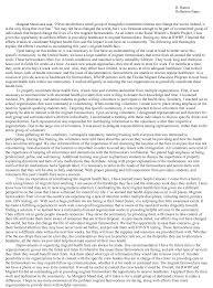cover letter for science internship internship essay example internship reflection paper essay