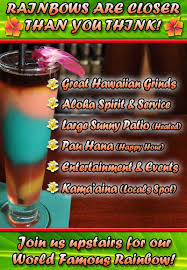 rainbow cocktail drink aloha grill huntington beach costa mesa orange county california