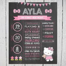 printable hello kitty birthday party ideas printable hello kitty birthday chalkboard birthday chalkboard