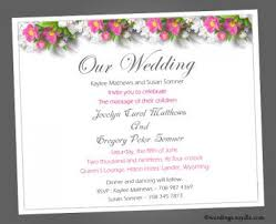 wedding invitations messages wedding invitation message wedding invitation message by the