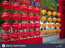 moon festival decorations mid autumn festival decorations in stock photos mid autumn