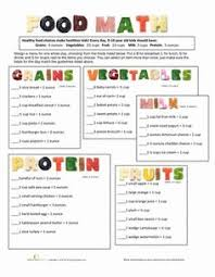 parts of the brain science worksheets worksheets and printables