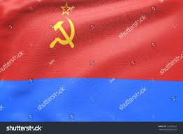 Stalin Flag Ukrainian Soviet Socialist Republic Flag Textured Stock