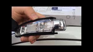 mercedes light replacement mercedes e class side mirror dismantle blinker replacement