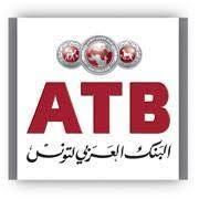 tunisian bank commercial bank tunis tunisia