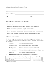 Security Officer Job Description For Resume by Payroll Clerk Job Description Sweet Looking Payroll Clerk Resume