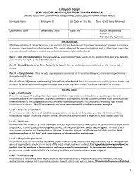 standard employee evaluation form gallery form example ideas