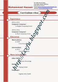 Best Resume Format 2015 Download by Latest Resume Format Free Download Splixioo