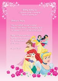 template for making birthday invitations disney princess birthday invitation free to download and edit