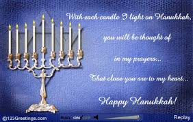 my hanukkah with each candle i light on hanukkah you will be thought of in my