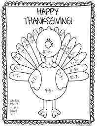 thanksgiving activities u2013 turkey u2013 thanksgiving blessings