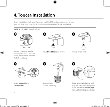 tc100ku toucan camera user manual sky light imaging limited