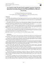 an analysis of the tenth grade english language textbooks