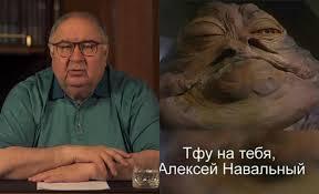 Make My Own Meme Free - arsenal billionaire shareholder usmanov offering free iphone to